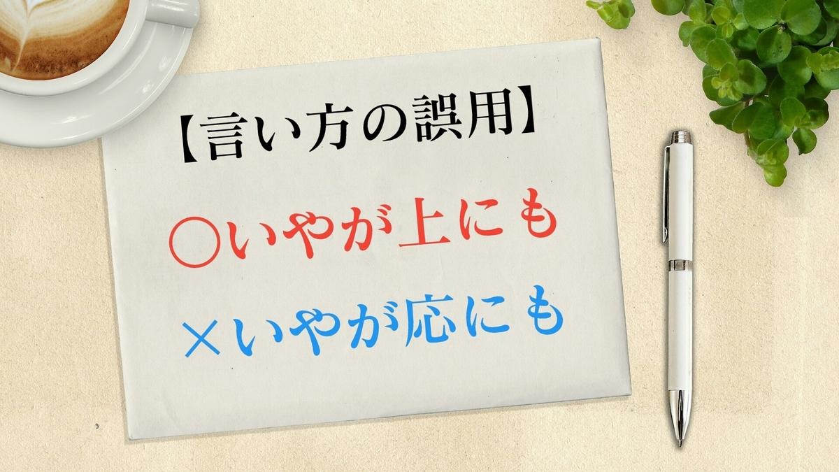 f:id:toshikoro:20200913121402j:plain