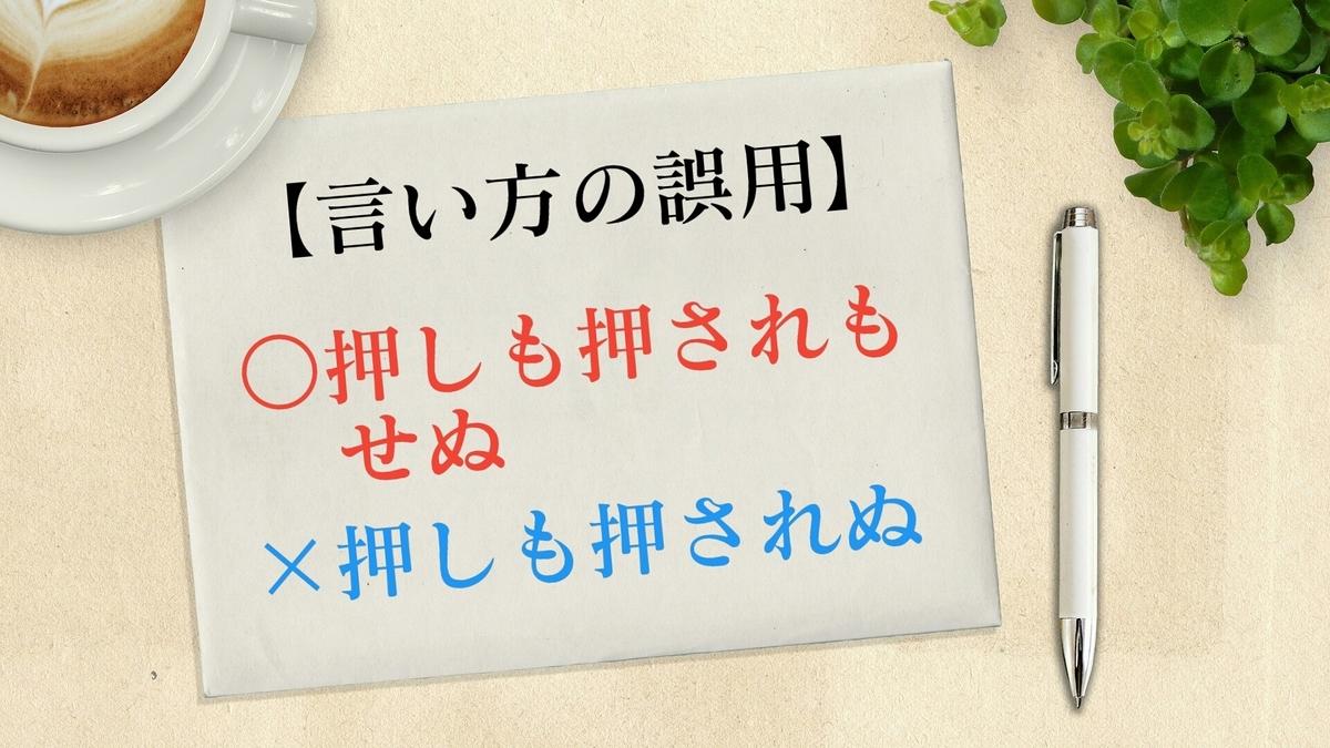 f:id:toshikoro:20200915154550j:plain