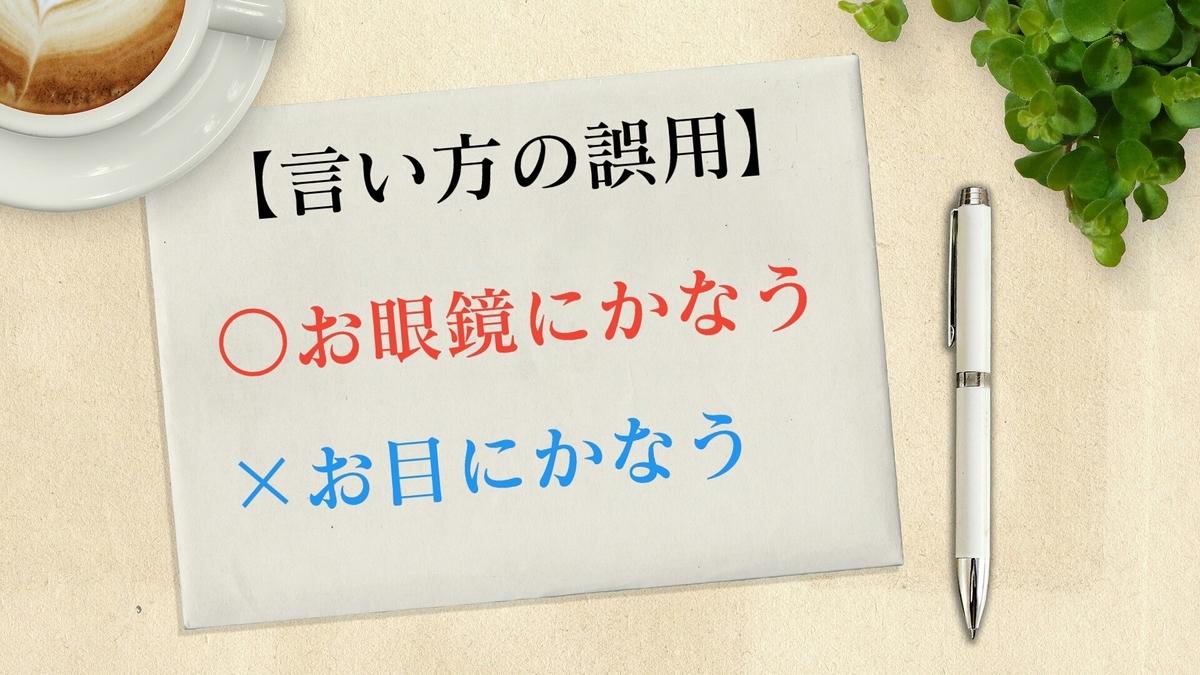 f:id:toshikoro:20200916125600j:plain
