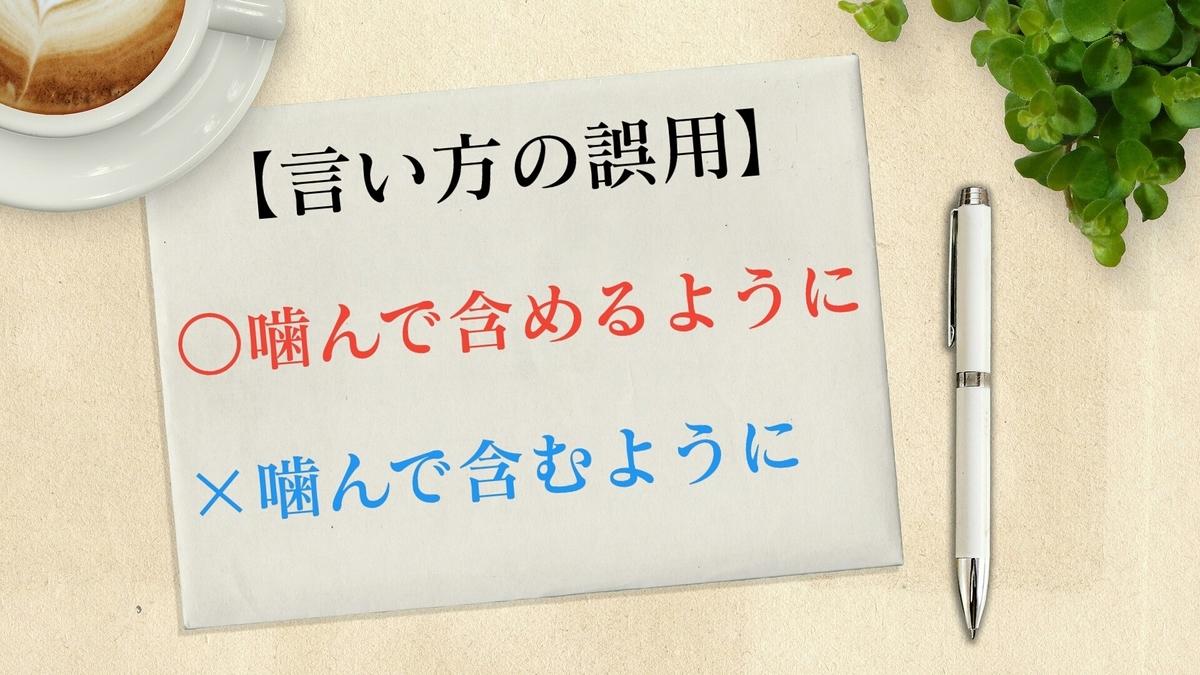 f:id:toshikoro:20200917112054j:plain
