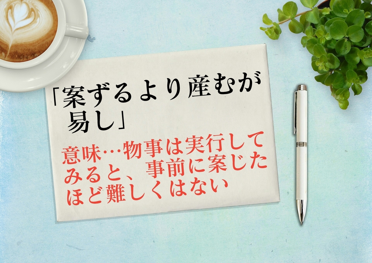 f:id:toshikoro:20200917205135j:plain