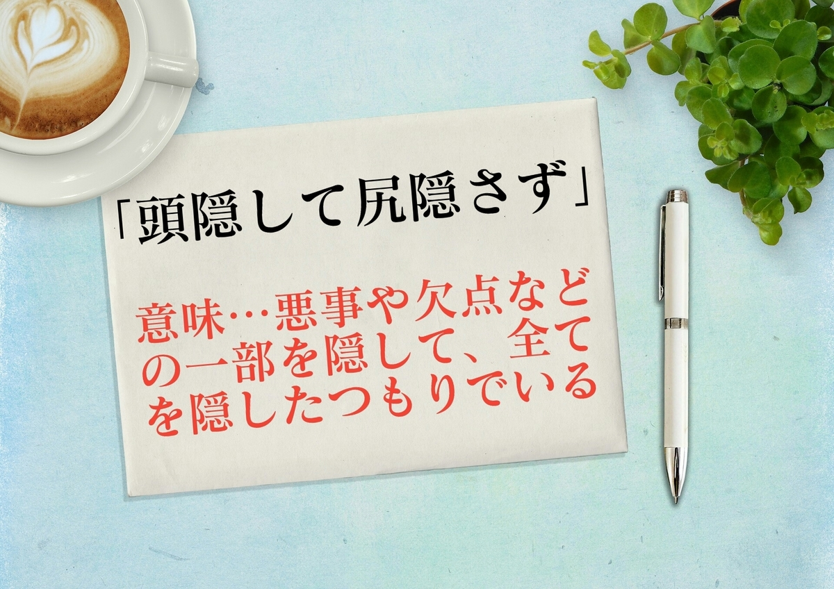 f:id:toshikoro:20200918154314j:plain