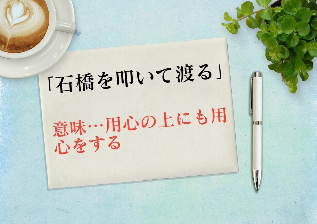 f:id:toshikoro:20200919160359j:plain