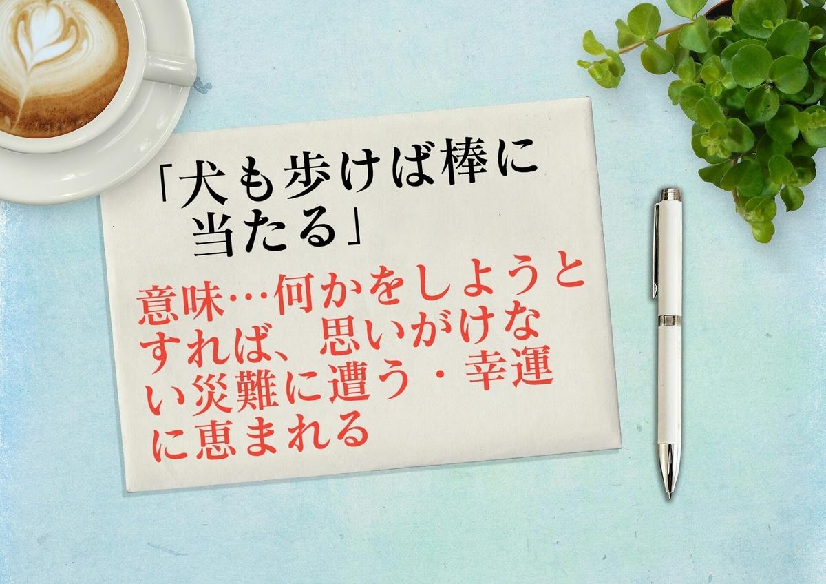 f:id:toshikoro:20200923134310j:plain