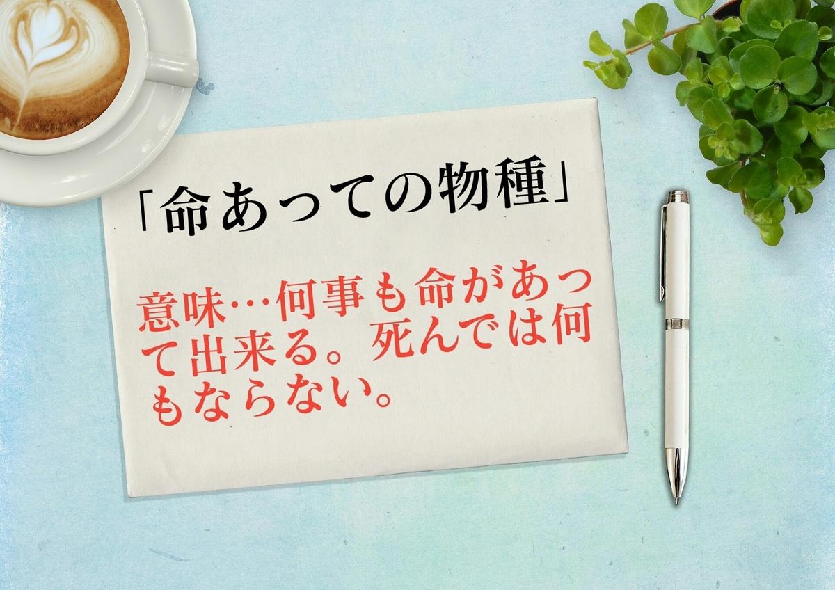 f:id:toshikoro:20200924123910j:plain