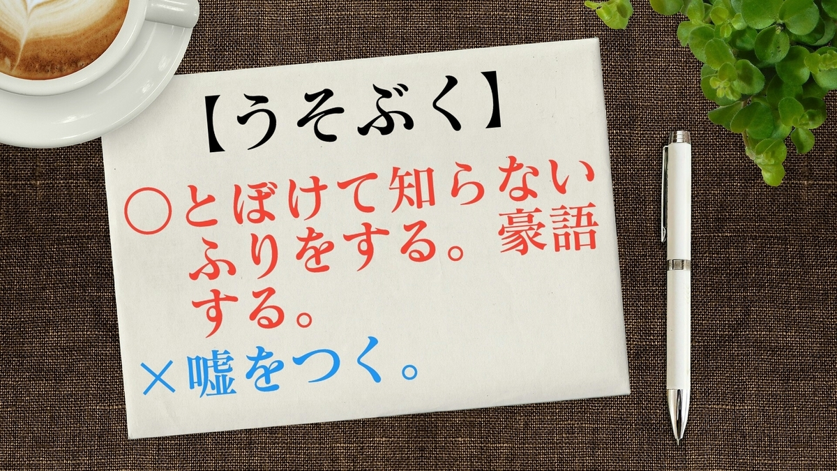 f:id:toshikoro:20200924211441j:plain