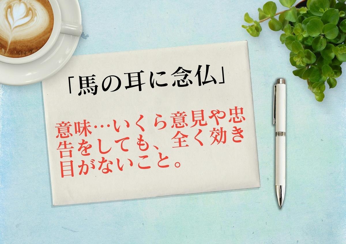 f:id:toshikoro:20200927123354j:plain