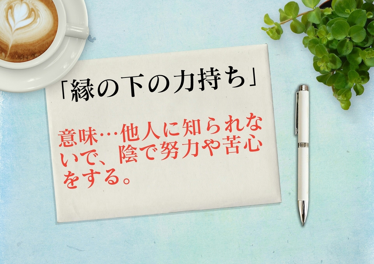 f:id:toshikoro:20200928164312j:plain