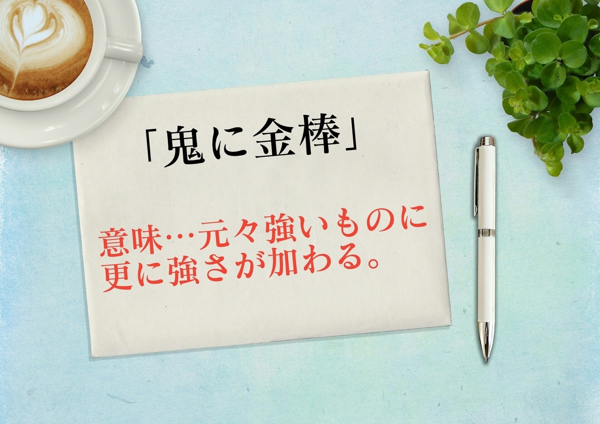 f:id:toshikoro:20200929143058j:plain