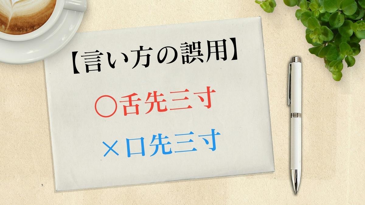 f:id:toshikoro:20201015153440j:plain