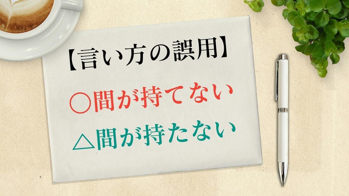 f:id:toshikoro:20201103212936j:plain