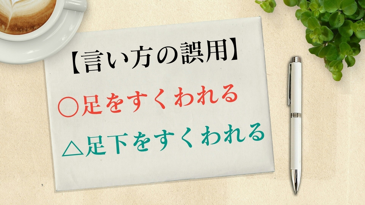 f:id:toshikoro:20201106205941j:plain