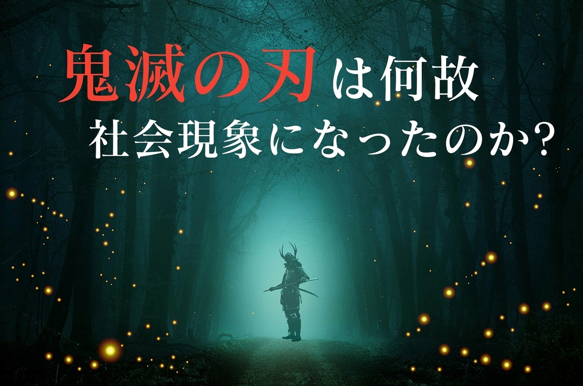 f:id:toshikoro:20201119144215j:plain