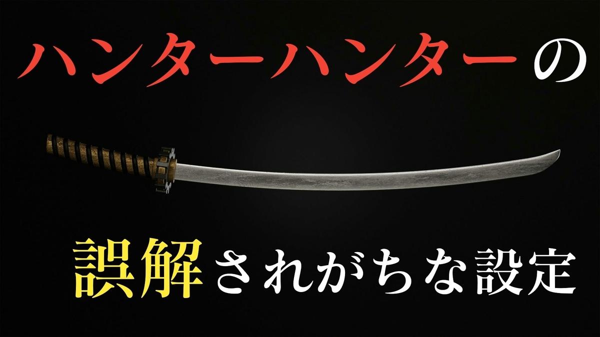 f:id:toshikoro:20201122165421j:plain