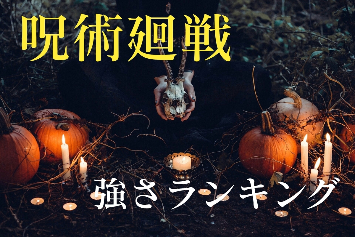 f:id:toshikoro:20201220165226j:plain