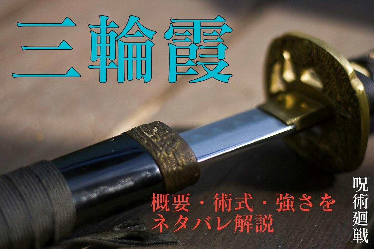 f:id:toshikoro:20210209155337j:plain