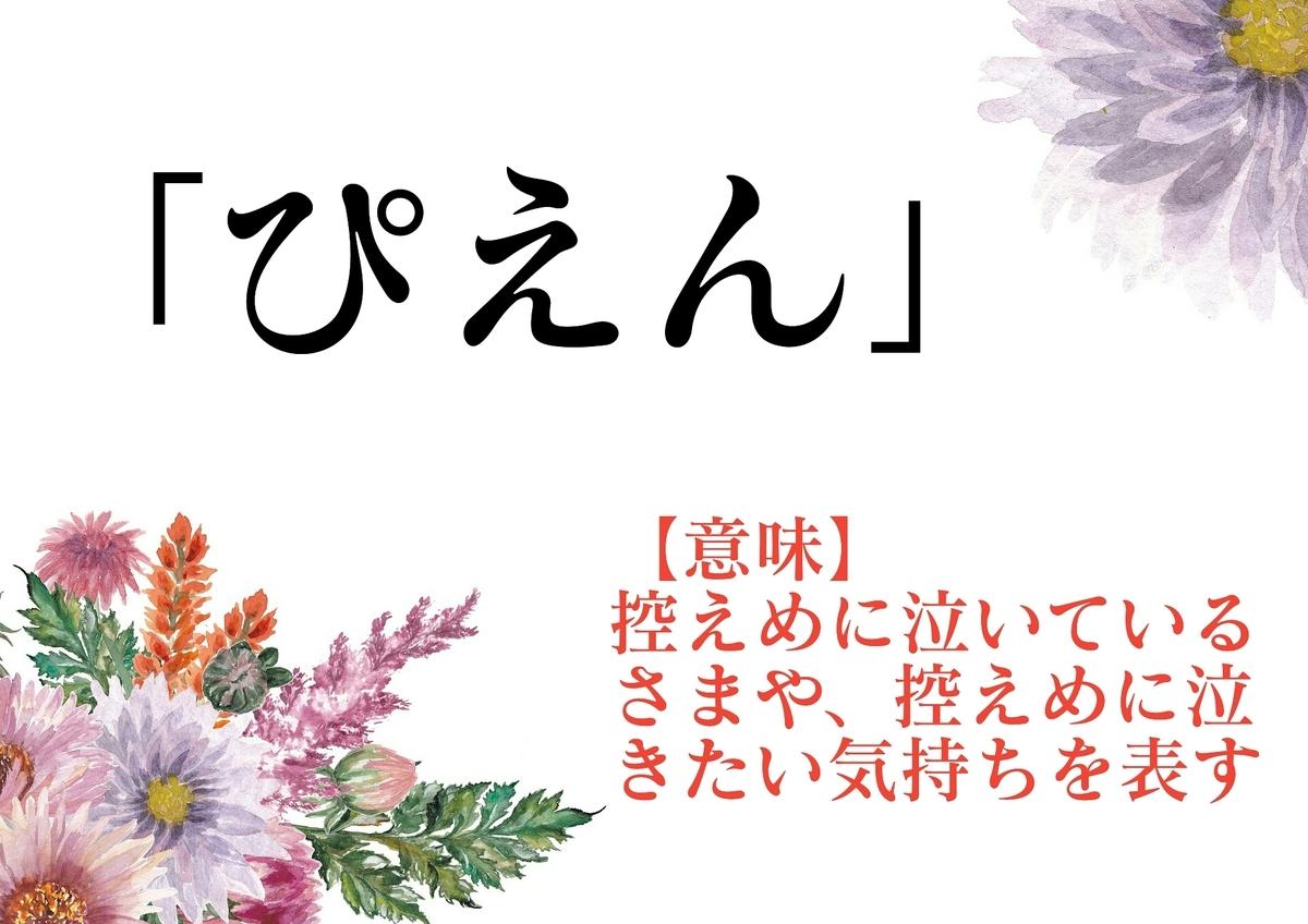 f:id:toshikoro:20210605213211j:plain