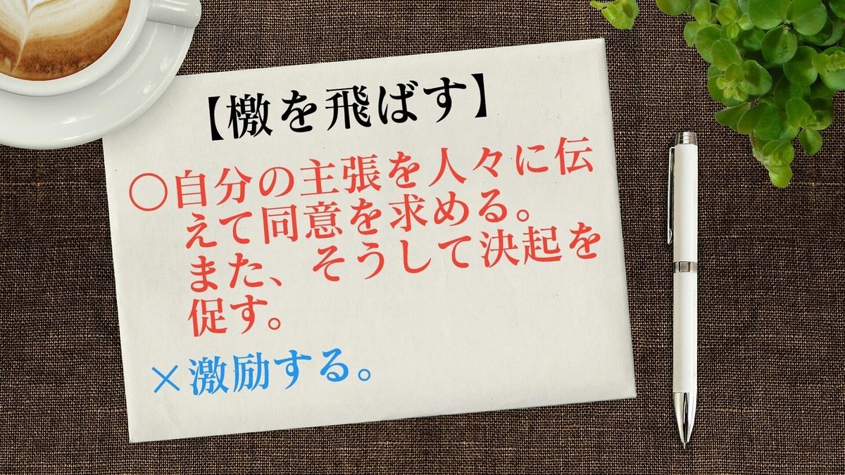 f:id:toshikoro:20210608161525j:plain