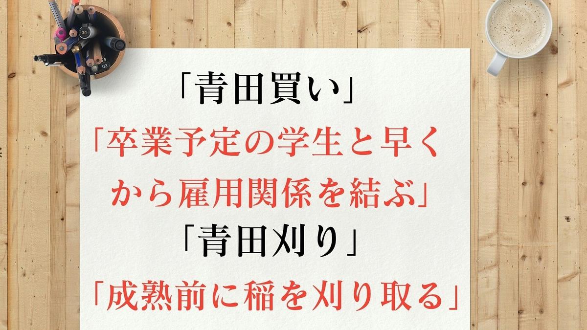 f:id:toshikoro:20210615211758j:plain