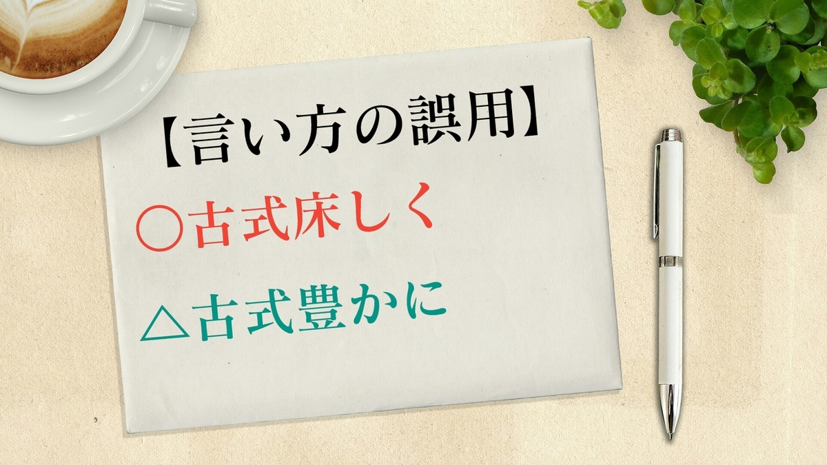 f:id:toshikoro:20210625113833j:plain