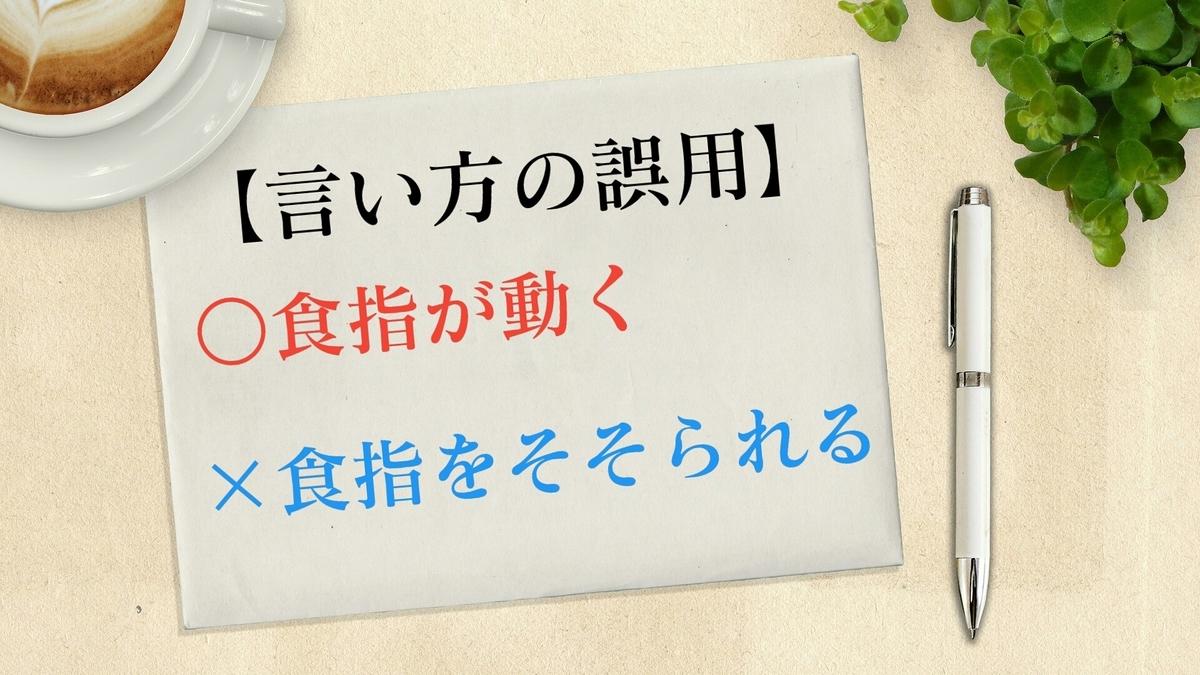 f:id:toshikoro:20210702162623j:plain