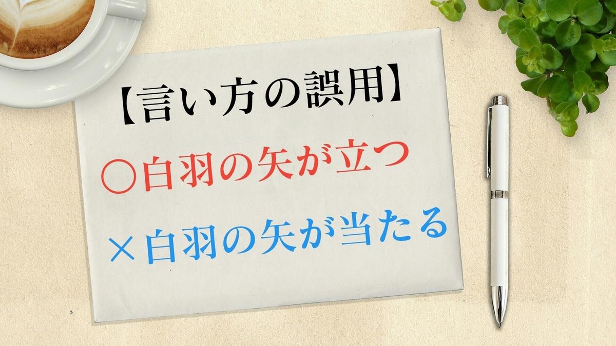 f:id:toshikoro:20210713144532j:plain