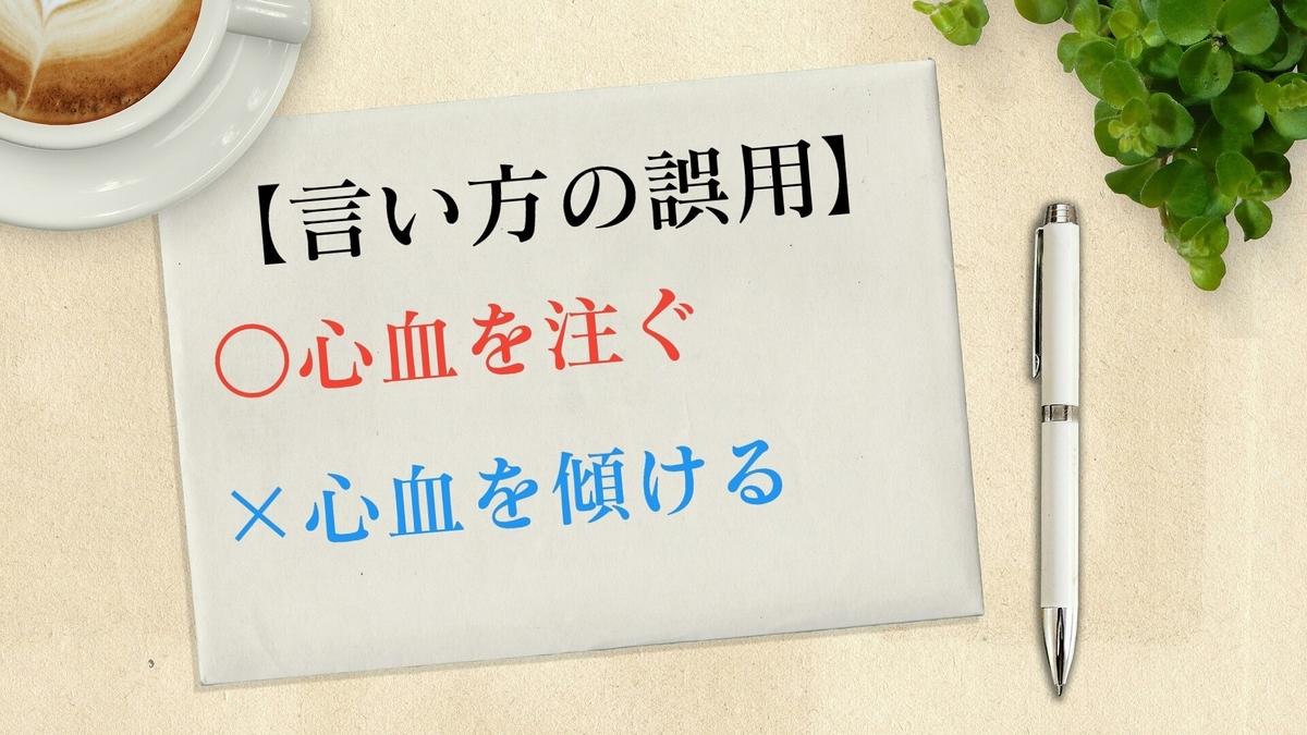 f:id:toshikoro:20210714121318j:plain