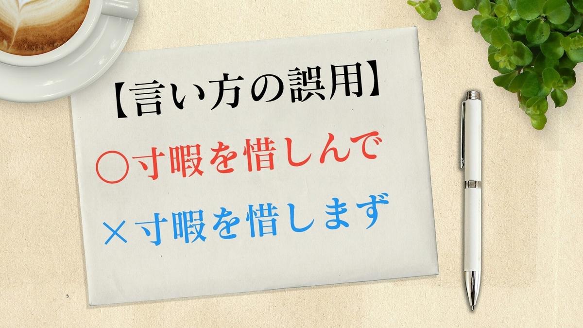 f:id:toshikoro:20210718120933j:plain