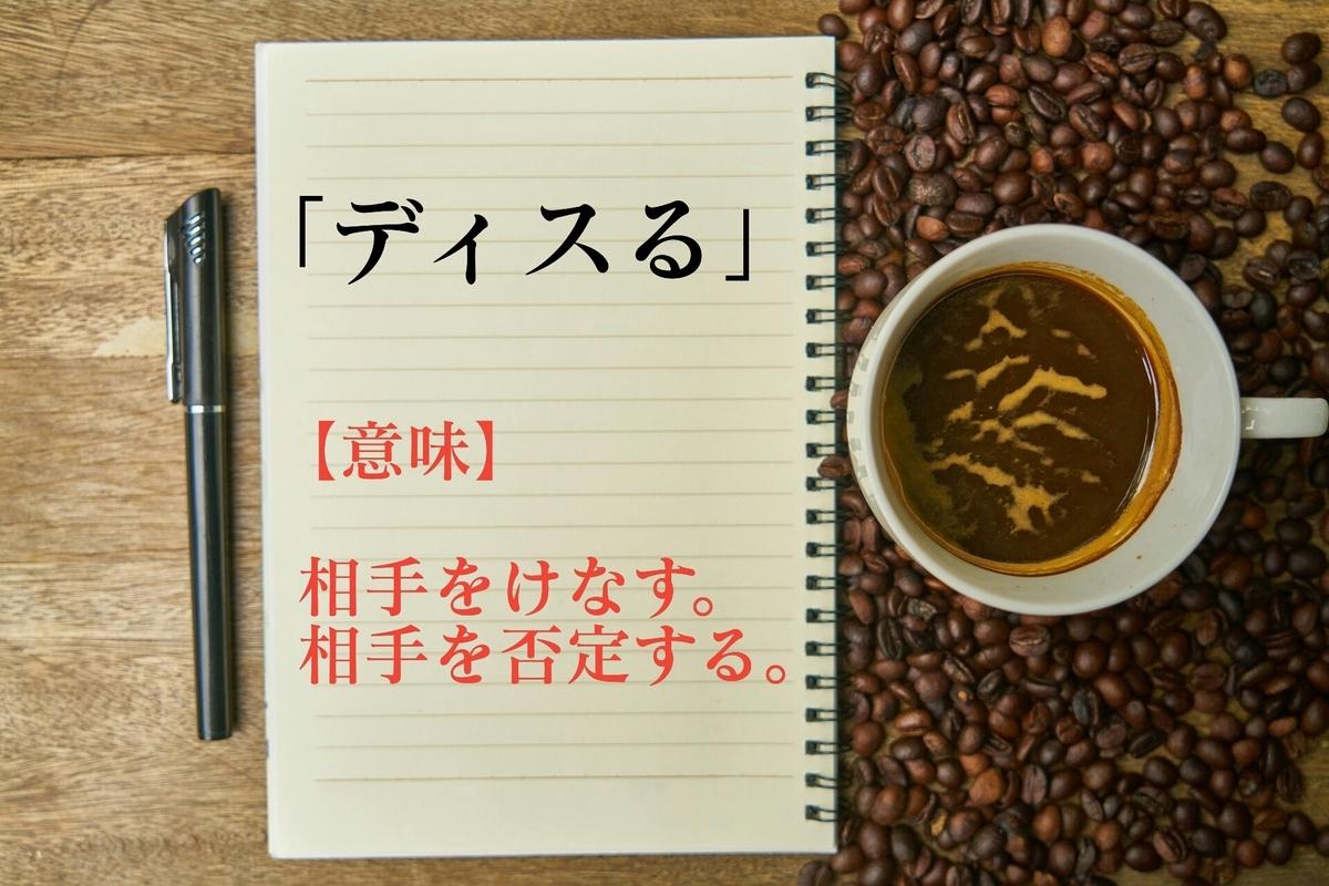 f:id:toshikoro:20210722150119j:plain