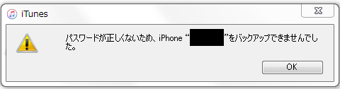 f:id:toshikuro:20170726152442p:plain