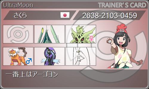 f:id:toshikzu1102:20180128171037p:plain