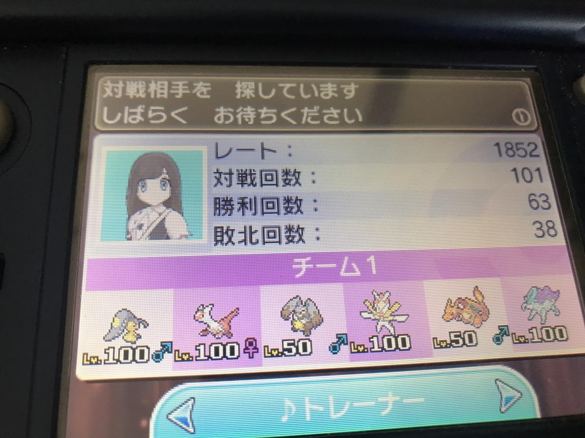 f:id:toshikzu1102:20190325232819j:plain