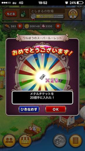 f:id:toshimaru104:20170705195426p:image