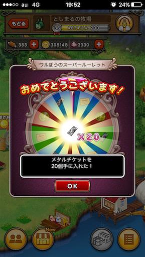 f:id:toshimaru104:20170705195759p:image
