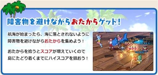 f:id:toshimaru104:20170706172227j:image
