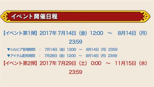 f:id:toshimaru104:20170707085623p:image