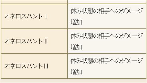 f:id:toshimaru104:20170906105437p:image