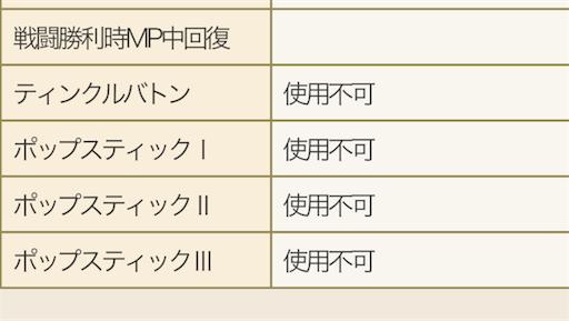 f:id:toshimaru104:20170906105823p:image