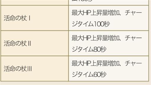 f:id:toshimaru104:20170906105924p:image