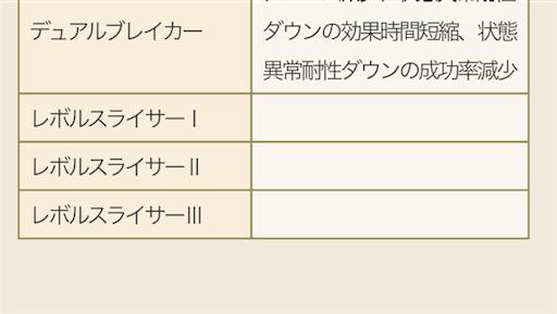 f:id:toshimaru104:20170906112946p:image