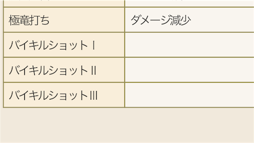 f:id:toshimaru104:20170906113458p:image