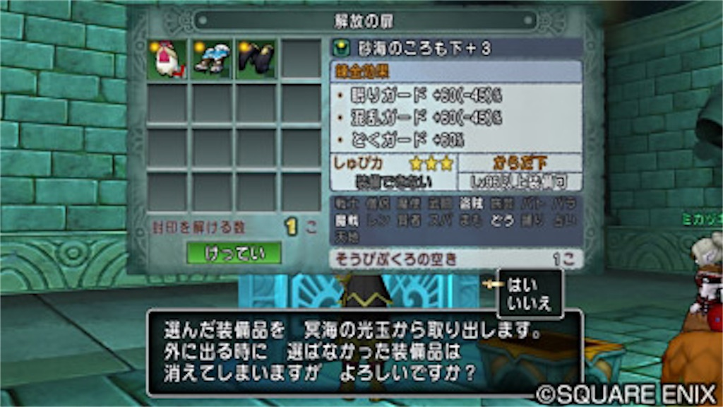 f:id:toshimaru104:20180202122030j:image