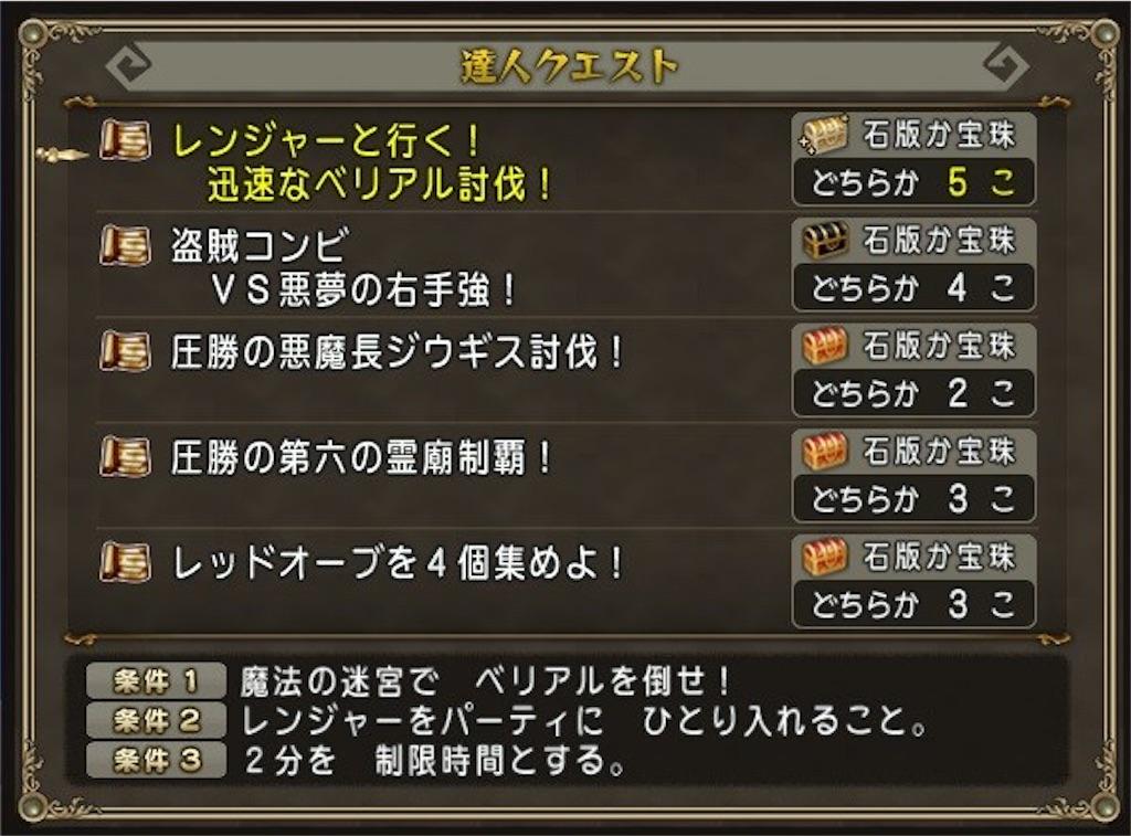 f:id:toshimaru104:20180204072559j:image