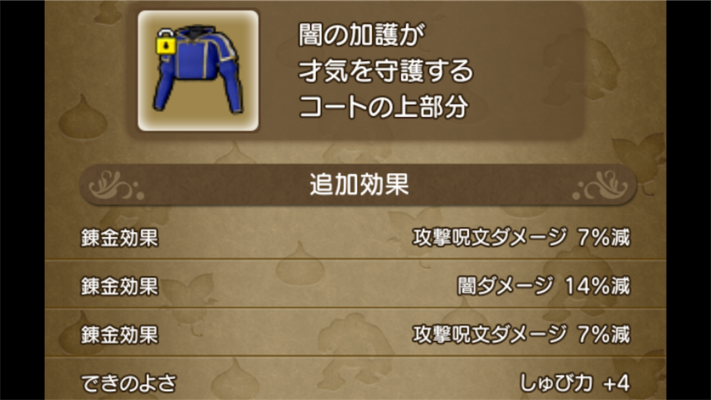f:id:toshimaru104:20180311075037p:image