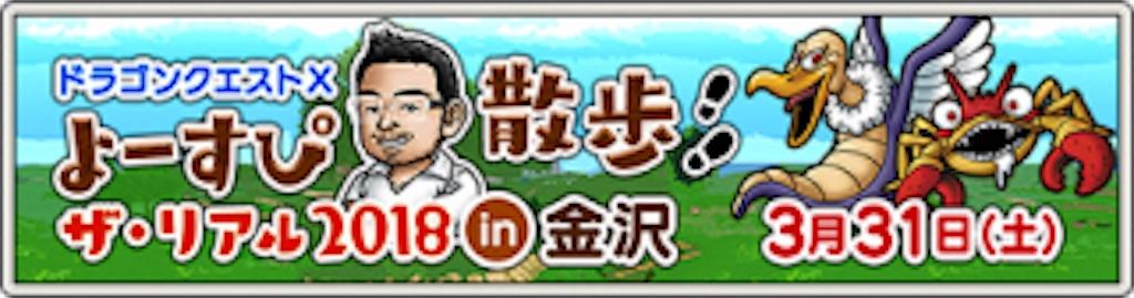 f:id:toshimaru104:20180402113013j:image