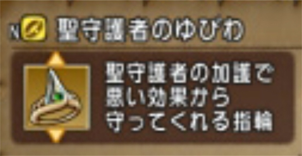 f:id:toshimaru104:20180407095703j:image
