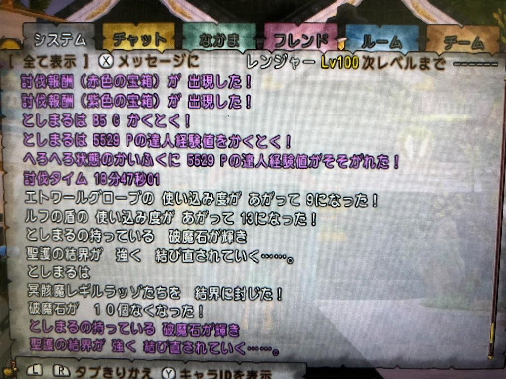 f:id:toshimaru104:20180413000507j:image
