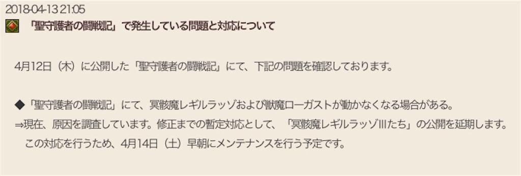 f:id:toshimaru104:20180414093534j:image