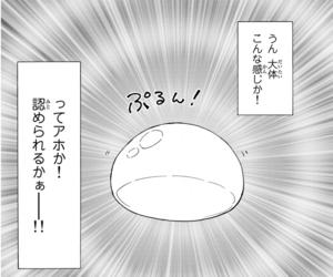 f:id:toshimaru104:20180620213440p:plain