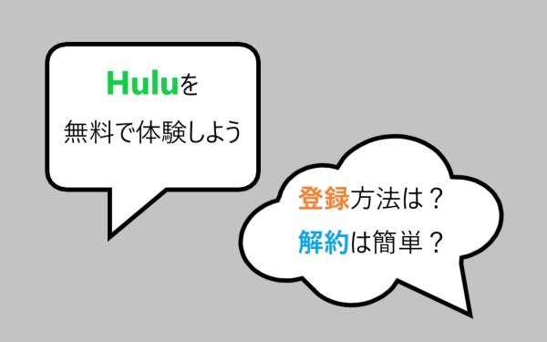 f:id:toshimaru104:20180627021306p:plain